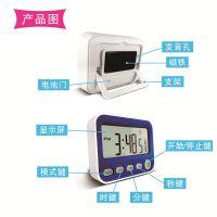 锋范厂家专供外贸出口计时器 电子正倒计时 厨房做菜定时器 实验室专用