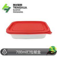 一次性塑料材质外卖快餐打包保鲜盒 腾华 10.12