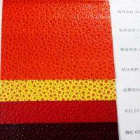 高档复色亮面蜥蜴纹环保充皮纸鱼眼纹枫叶纹鳄鱼纹充皮纸厂家,用途:被广泛的用在书籍精装、高档礼盒、礼品
