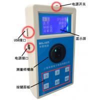 何亦ML810S 全中文智能余氯检测仪