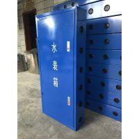 六位水表箱 水表箱 表箱 水表 不锈钢 配电箱 电表箱 水表箱定制