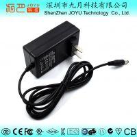 厂家直销12V1.5A中规电源适配器 监控电源 安防电源