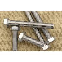 工厂直销316外六角全牙螺栓/不锈钢螺丝m6*10