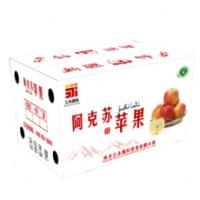 正美包装 水果礼品礼盒 包装箱 淘宝快递纸箱定制