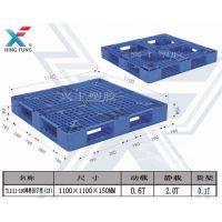供应洋浦塑胶箱 乔丰塑胶箱 自产自销塑料卡板厂家