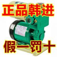 中韩合资PHJ-300A/300W全自动冷热水增压泵加压泵循环泵自吸泵