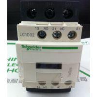 SCHNEIDER施耐德 LC1D32F7C TeSys D系列三极接触器,交流110V控制电压