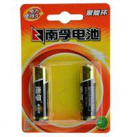 南孚(NANFU)聚能环无汞 5号碱性电池(2粒装)LR6-2B