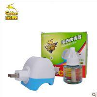金鹿电热蚊香器送蚊香液 无香型42ML驱蚊防蚊液 进口配方正品C120
