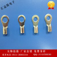 热销 RNB冷压端子 RNB1.25-4S圆形裸端头 铜线鼻子 规格齐全