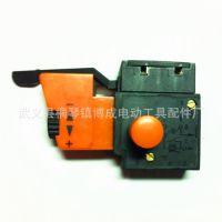 通用电子调速手电钻开关、电动工具通用配件JC-1001RZ