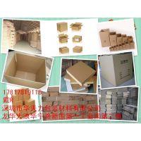 供应:龙华纸箱厂,纸盒彩盒,吸塑,珍珠棉大量供应