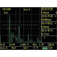 青岛无损检测仪器 涡流检测仪 磁记忆检测仪