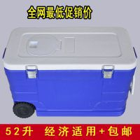 正品六面PU保温箱 垂钓鱼箱 渔具用品钓箱 垂钓收纳箱