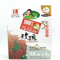 露兰姬娜 100%纯植物精油面膜 玫瑰精油面贴膜10片装 01295