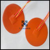 硅胶加热膜 硅胶电热膜 硅胶发热膜 东莞力飞
