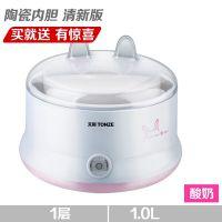 Tonze/天际 SNJ-W101酸奶机陶瓷加厚内胆酸奶恒温新品特价送菌粉