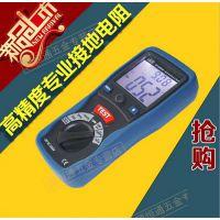 包邮CEM华盛昌专业接地电阻测试仪接地电阻表手持兆欧表DT-5300B