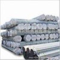 浦润特供高真空气密性纯铁 DT9软磁性纯铁圆钢盘条