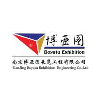 南京博亚图展览工程有限公司