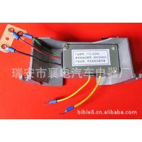 供应佩特来110VC四千瓦发电机电子电压调节器汽车电子调节器