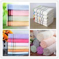 中国结素色混款二等竹纤维毛巾 柔软吸水美容面巾外贸特价