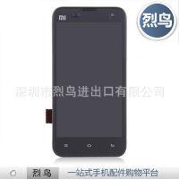 M3小米手机M2A M2S触摸显示屏幕带框原装液晶总成移动联通