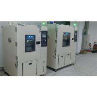重庆Hongzhan大型小型,国家标准型高低温试验箱