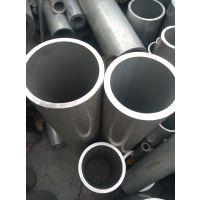 厂家销售1060铝合金管高强度铝管38*10铝管现货供应