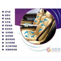 山东济南专业改装汽车座椅通风