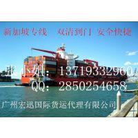 我国哪个港口到新加坡港口的运费最低?