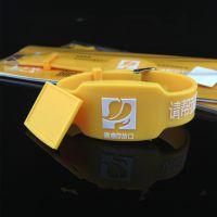 黄晓明爱心基金黄手环 公益礼品手环 防走失硅胶手环