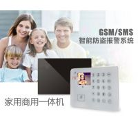 百灵智能GSM无线报警器店铺家用报警器