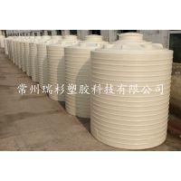 常州塑料储罐 10吨PE储罐 10立方平底水塔 瑞杉制造