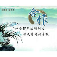 台湾洗发水进口上海清关代理