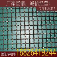 厂家供应耐高温钢丝网 耐用金属网 钢丝网规格 钢轧花网价格