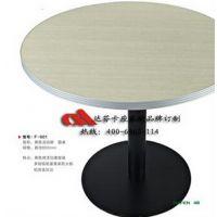 供应不锈钢活动脚 圆桌,订购达芬家具餐厅家具可免费上门量尺寸