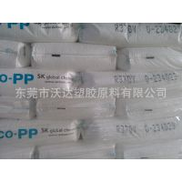 PP/韩国sk/YUPLENE BX3900 抗冲击共聚聚丙烯