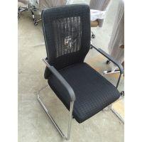 电脑椅 家用办公椅网布升降转椅职员会议椅多功能可躺椅子