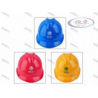 ABS安全帽?安全帽质量?厂家直销欢迎广大客户前来订购