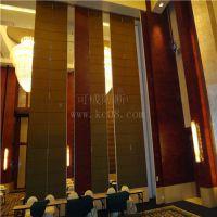 可成超高型活动隔断湖南长沙酒店宴会厅隔墙万向轮钢轮折叠屏风