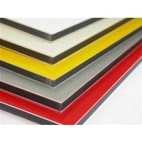 武汉铝塑板、吉祥铝塑板、铝塑幕墙板