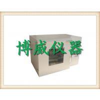 700度高温电炉、上海高温电炉、东莞博威(在线咨询)