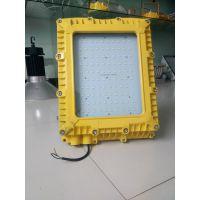 宝临电器 BFC8160-led防爆灯【100W】