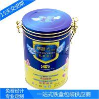广东厂家定制带铁扣乳铁蛋白质粉铁罐 精美胶原蛋白质粉铁盒 圆形食品铁罐