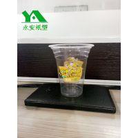 厂家直销380ml值得一尝无毒PP透明塑料杯,奶茶杯