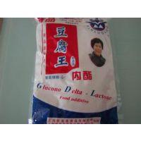 豆腐王厂家 稳定剂-凝固剂