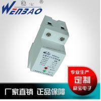 过欠压断路器 微型自复式漏电保护器 直流低压断路器 塑壳