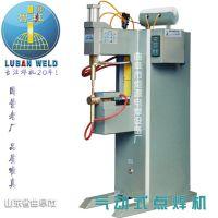 鲁班 厂家直营380v交流 DN-75型气动点焊机