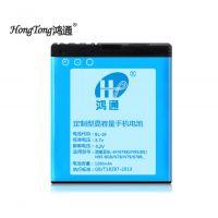 鸿通适用诺基亚BL-6F手机电池N95(8GB) N78锂电池厂家定制可充电电池
